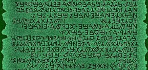 emerald-tablet-green